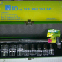 Jual Tekiro Socket Set Kunci Sock